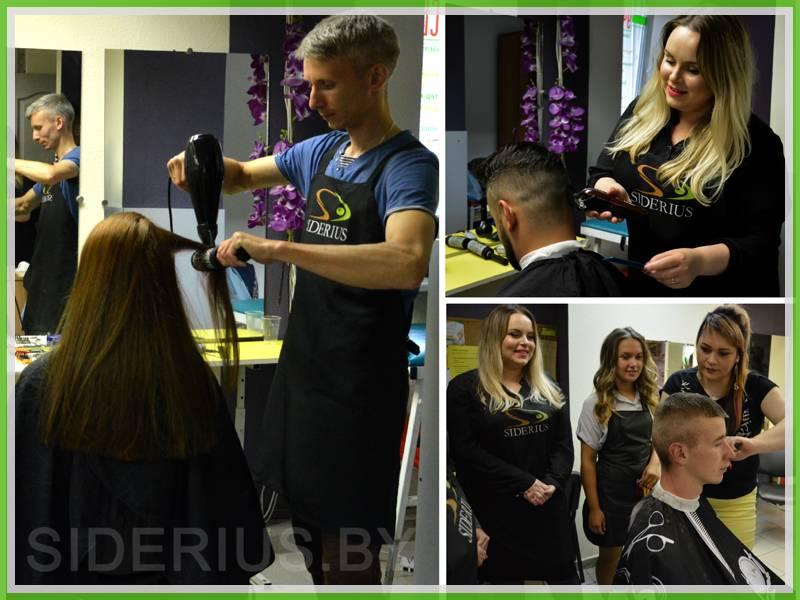 парикмахер обучение минск