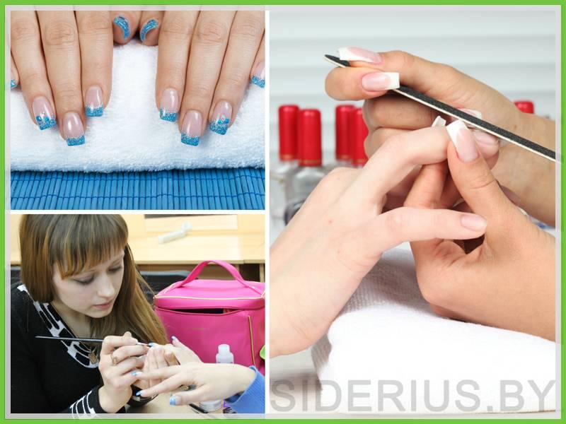 Курсы по наращиванию ногтей