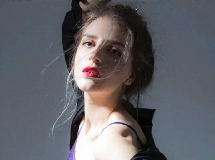 Екатерина Бибик