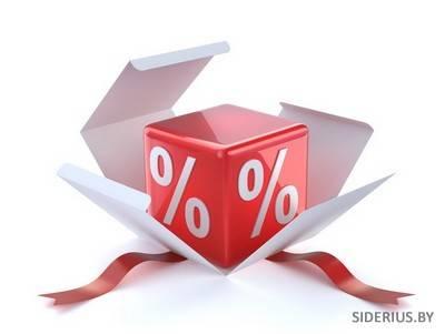 Скидки 10% на все дневные группы!