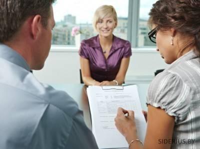 Как не попасть на удочку к недобросовестному работодателю
