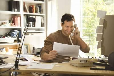 Работа в офисе и работа на дому: за и против