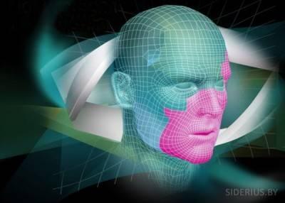 Компьютерный дизайн: CorelDRAW, Adobe Photoshop. Начало занятий - 29 января