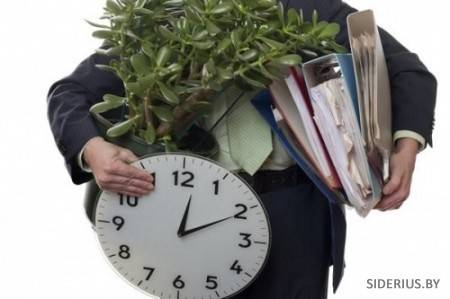 7 привычек, за которые Вас могут уволить