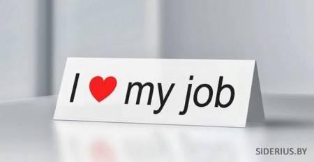 8 признаков того, что Вам пора сменить работу