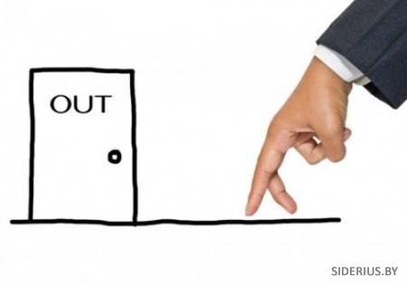 Стоит ли возвращаться на прежнее место работы?