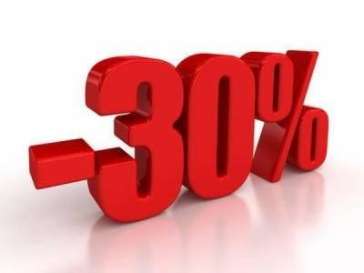 Праздничная скидка 30% на обучение!