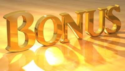 Бонусная программа для любимых клиентов!