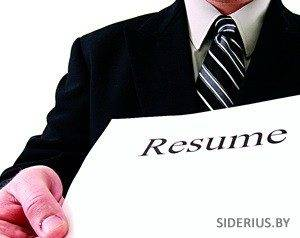 1366143598_jobs-resume