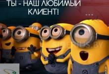 1456691178_1453827248_bonusnaya-programma-oc-siderius