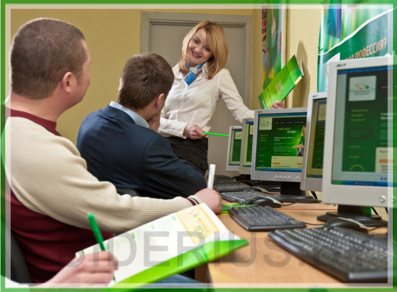 Компьютерные курсы в Минске