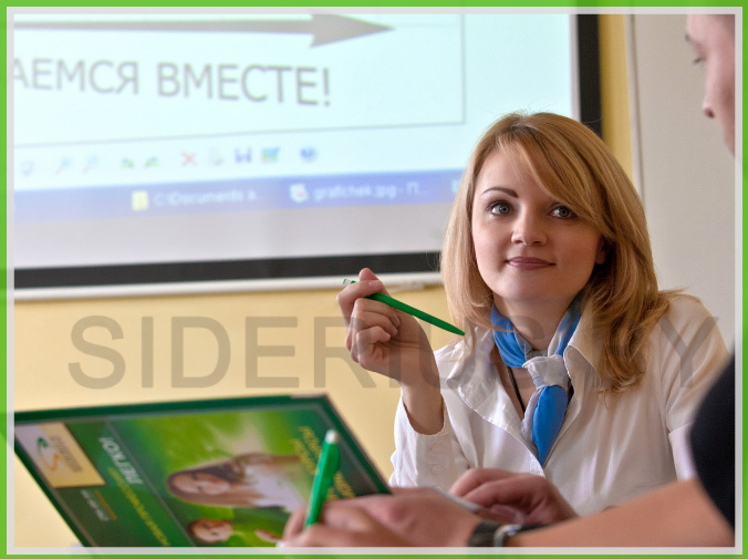 Куры менеджеров социальных сетей в Минске