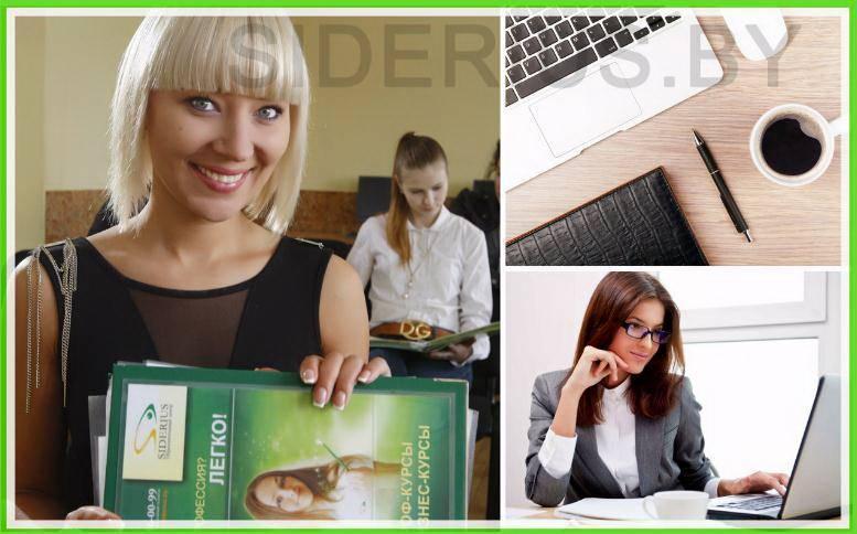 Курсы менеджеров по контенту в Минске