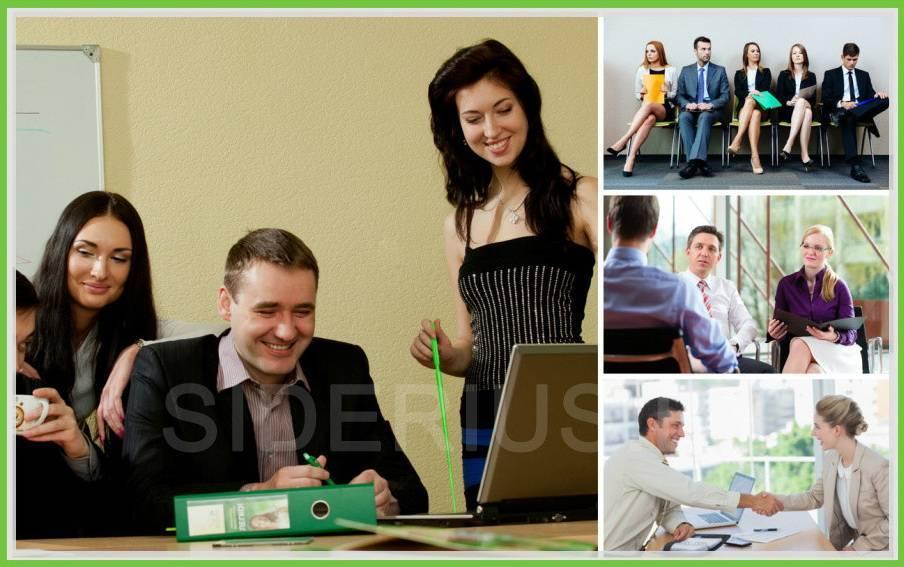 Курсы менеджеров по персоналу в Минске