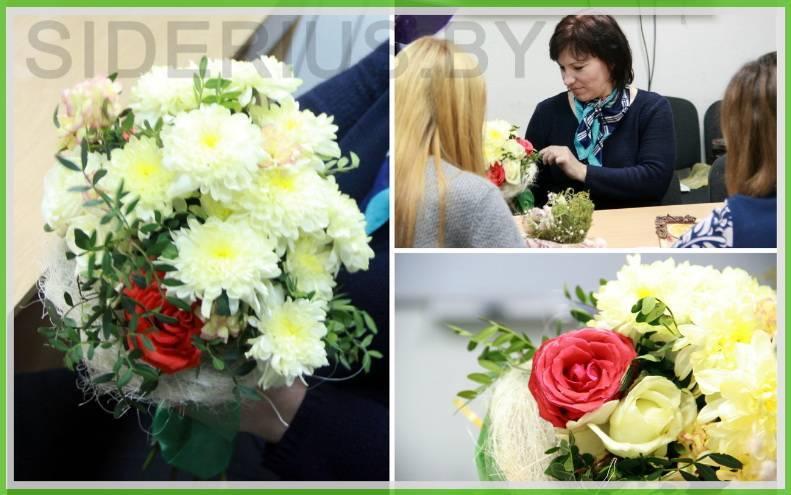 Курсы флористики в Минске