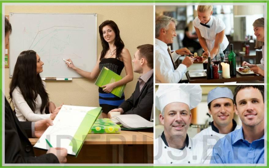 Курсы менеджеров ресторана в Минске