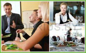 Курсы менеджеров ресторана2
