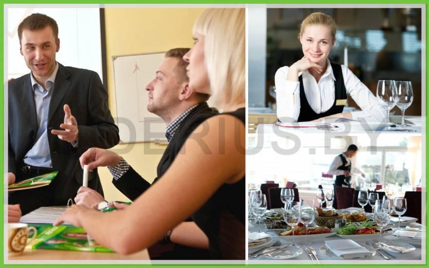 Менеджер ресторана курсы  в Минске