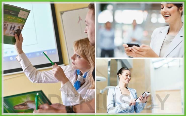 Обучение на курсах PR менеджеров в Минске