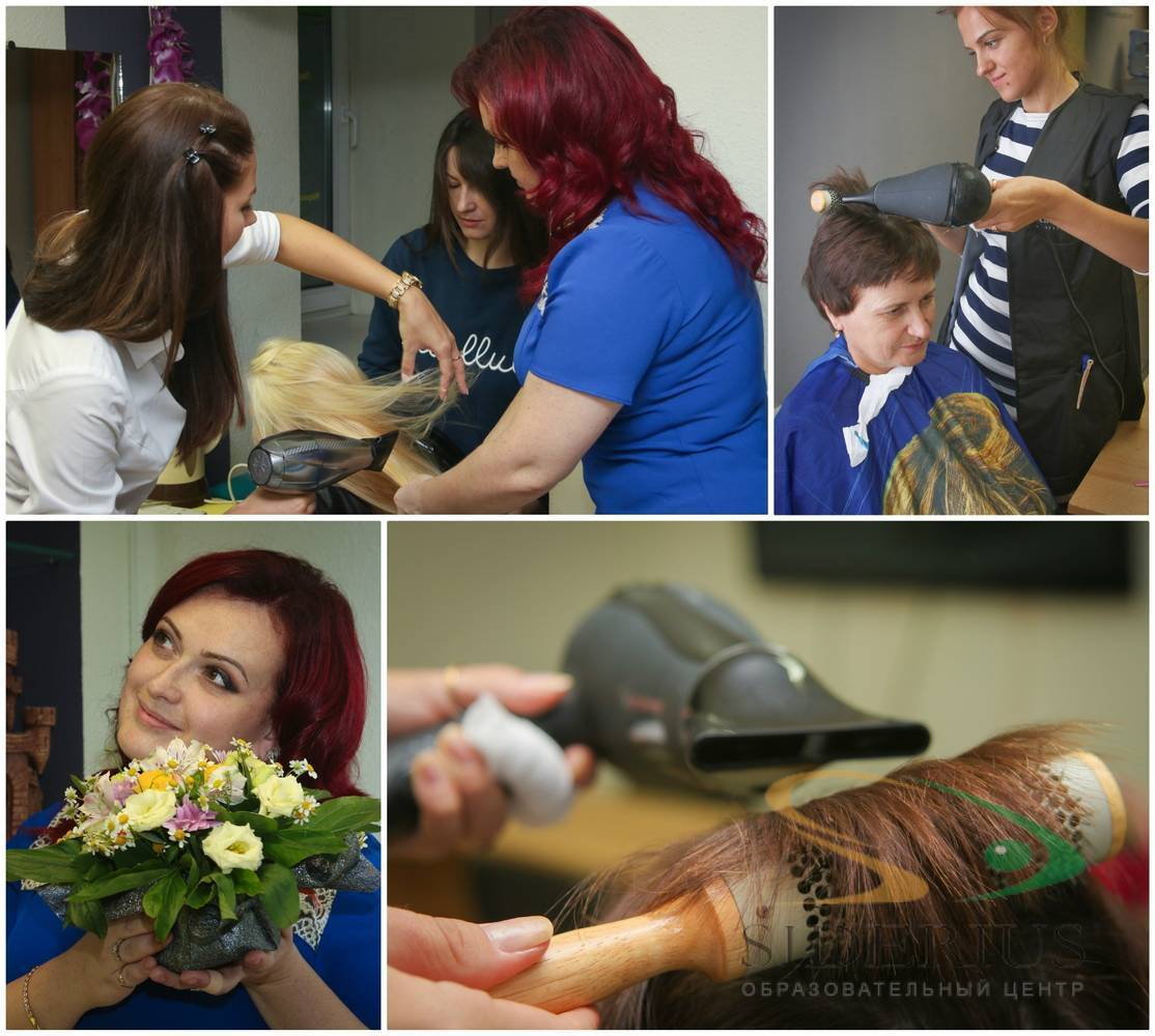Курсы парикмахеров в Минске