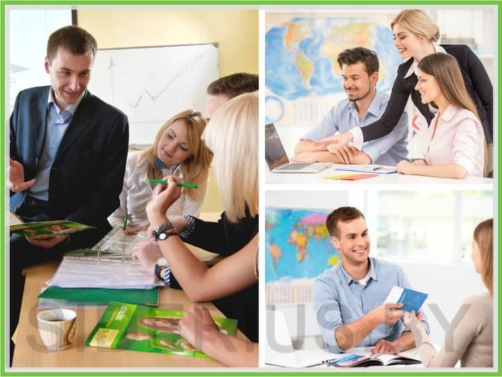 Менеджер по туризму куда пойти учиться