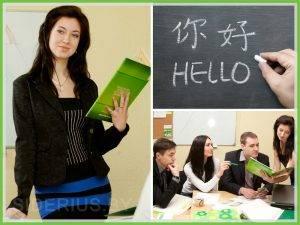 курсы китайского языка