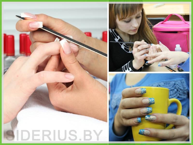 наращивание ногтей курсы