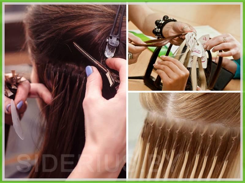 курсы наращивания волос